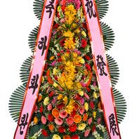 축하화환4단 특상품