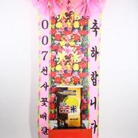 쌀화환10키로(꽃그림판)